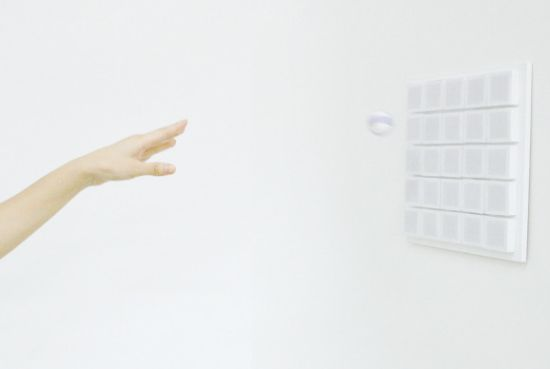 Gift Interactive Speaker