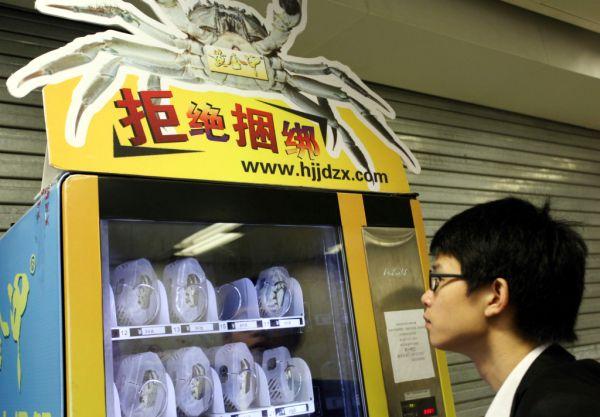 Crabs vending machine