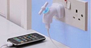 cool trendy charger