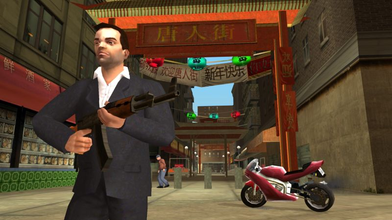 GTA - Liberty City Stories (2005)